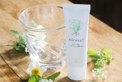 オーガニック成分の歯磨き粉「ニコラル」の商品写真