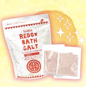 ヒマラヤ岩塩を使用の美肌へと導く【レドックスバスソルト】 | さくらの森 公式通販