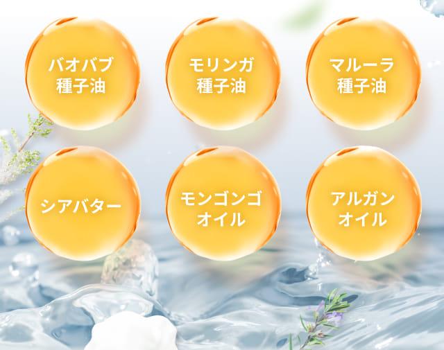 6つのオーガニックオイル