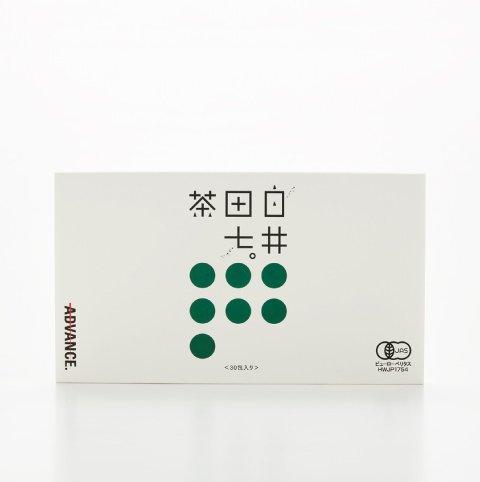 さくらの森の白井田七茶