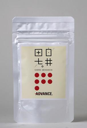 白井田七120粒商品画像