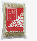 さくらの森の「極玄米」の通常購入のお申込み