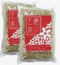 さくらの森の「極玄米」の2ヶ月毎2袋定期コースのお申込み
