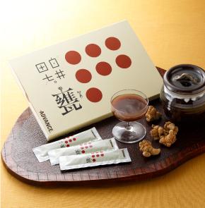 和漢×発酵 熟成黒酢ドリンクで健康をサポート【白井田七。甕】 | さくらの森 公式通販