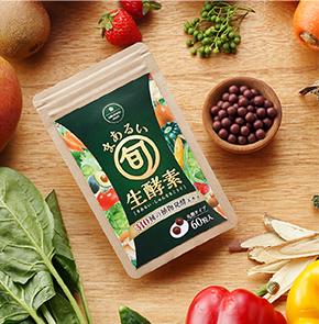 健康と美容をサポートする酵素サプリ【まあるい旬生酵素&旬生酵素Premium】 | さくらの森 公式通販