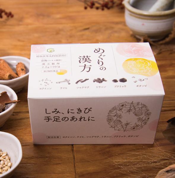 しみ・しわに効く日本生まれの漢方【めぐりの漢方】 | さくらの森 公式通販