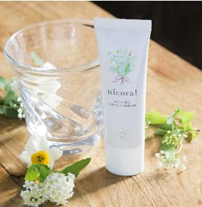 口臭の原因を防ぐ無添加のオーガニック歯磨き粉【nicoral】 | さくらの森 公式通販