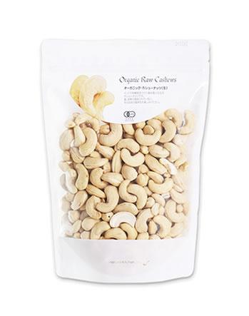 さくらの森の生カシューナッツの注文