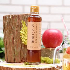 健康・美容に抜群な栄養たっぷりのオーガニックりんご酢 | さくらの森 公式通販