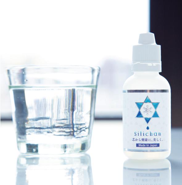 薬用美白成分プラセンタがシミを予防する【GLASKIN(グラスキン)】 | さくらの森 公式通販