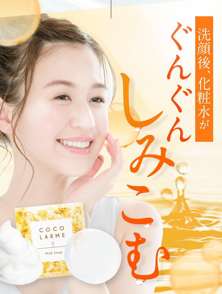 あなたも、「天然の母乳成分」VCOの恵みで透き通るような赤ちゃん肌を手に入れませんか?