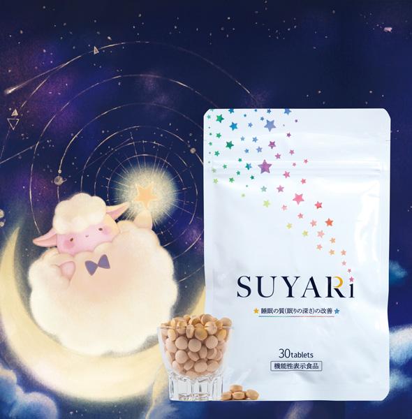 【SUYARi】ギャバ&サフランエキスが心地よい睡眠をサポート| さくらの森 公式通販