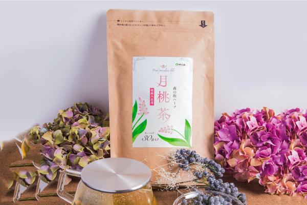 ノンカフェイン無農薬の月桃茶の商品写真