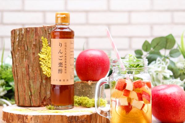 オーガニックりんご酢の商品写真
