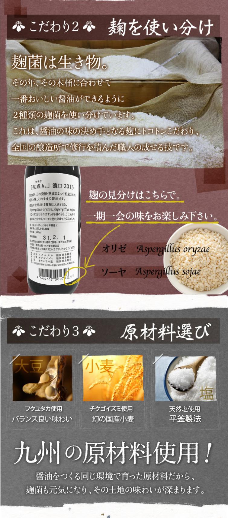 地元の原材料使用